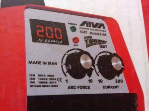 اینورتر جوش 200 آمپر آروا 2103